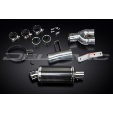 DS70 225mm Oval Carbon Fibre Silencer to fit NT400 (1988-1993)